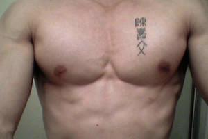 Fotos_de_tatuagem_escrita_japonesa_13