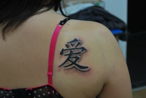 Fotos_de_tatuagem_escrita_japonesa_4