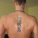 Fotos de tatuagem escrita japonesa