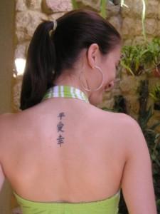 Dicas_e_fotos_de_tatuagem_feminina_12