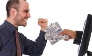 Como Ganhar Dinheiro na Internet 2016 2
