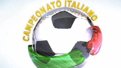 Como assistir o Campeonato Italiano 2016
