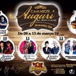 Show EXPOMAAR 2016 na cidade de Arandu