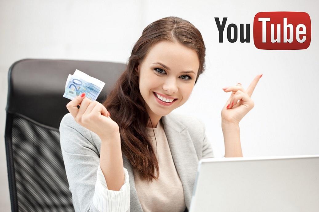 Aprenda como ganhar dinheiro no Youtube 2