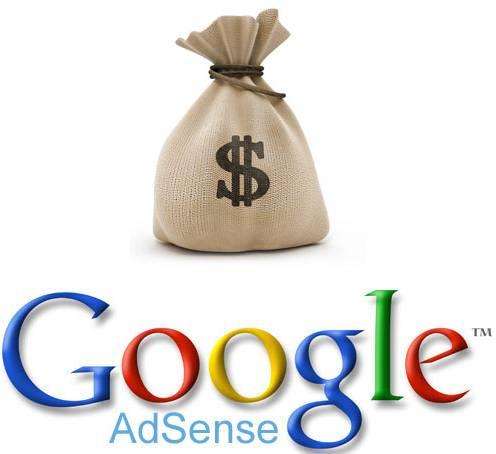 Ganhar dinheiro com anuncios na internet