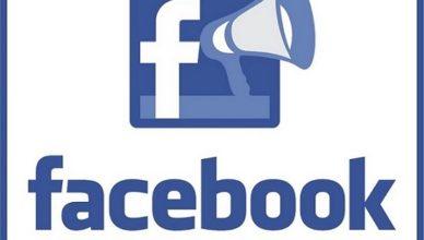 Curso Facebook ads para afiliados vale a pena