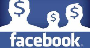 Dicas como ganhar dinheiro no Facebook 2